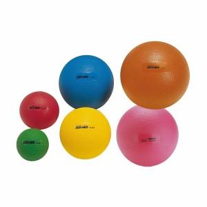 Gymnic Medicine Ball